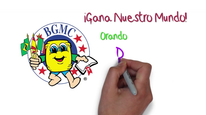 BGMC Promo Video